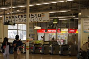 Honmachi_rinji